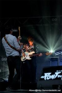 Feu! Chatterton (Festival au Pont du Rock 2016, samedi)
