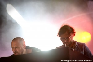 The Shoes DJ Set (Festival du Roi Arthur 2017)