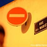 Moi qui ne suis pas vraiment pour les mariages, ça me laisse perplexe... (Port Joinville, ile d'Yeu)